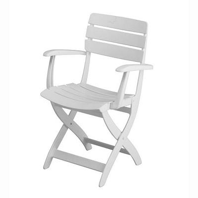 4 Fauteuils Pliants Venezia KETTLER - Achat/vente fauteuil de jardin ...