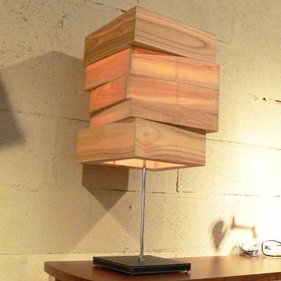 Image of Lampe à Poser Design BOOK