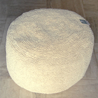 Pouf Cosy Naturel